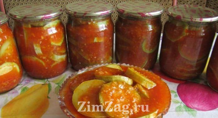 жаренные кабачки с чесноком в томате на зиму