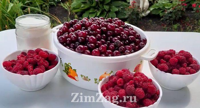 Малиново-вишневое варенье на зиму